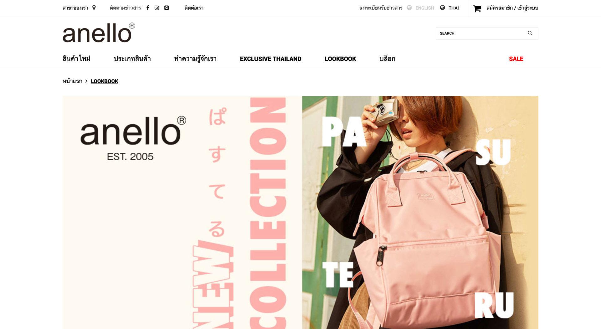 anello-web-client
