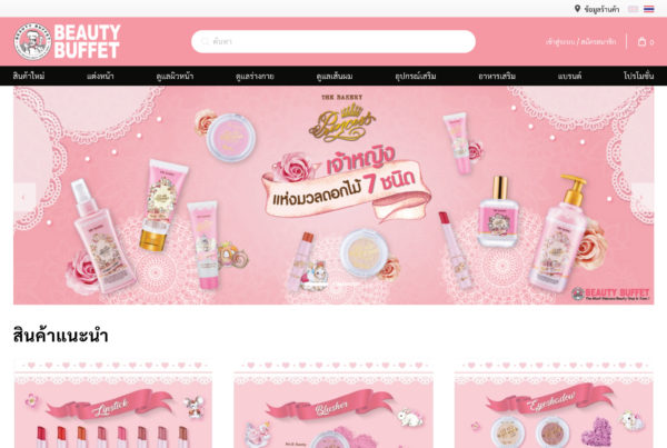 beauty-buffet-web-client