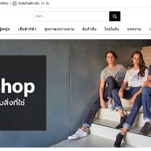 mcshop-web-preview